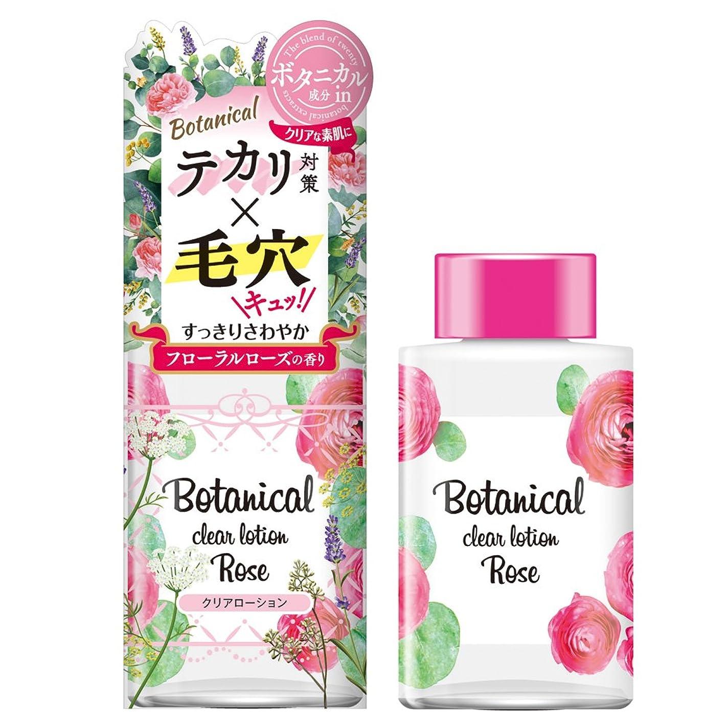 お風呂を持っている放置首ボタニカル クリアローション フローラルローズの香り