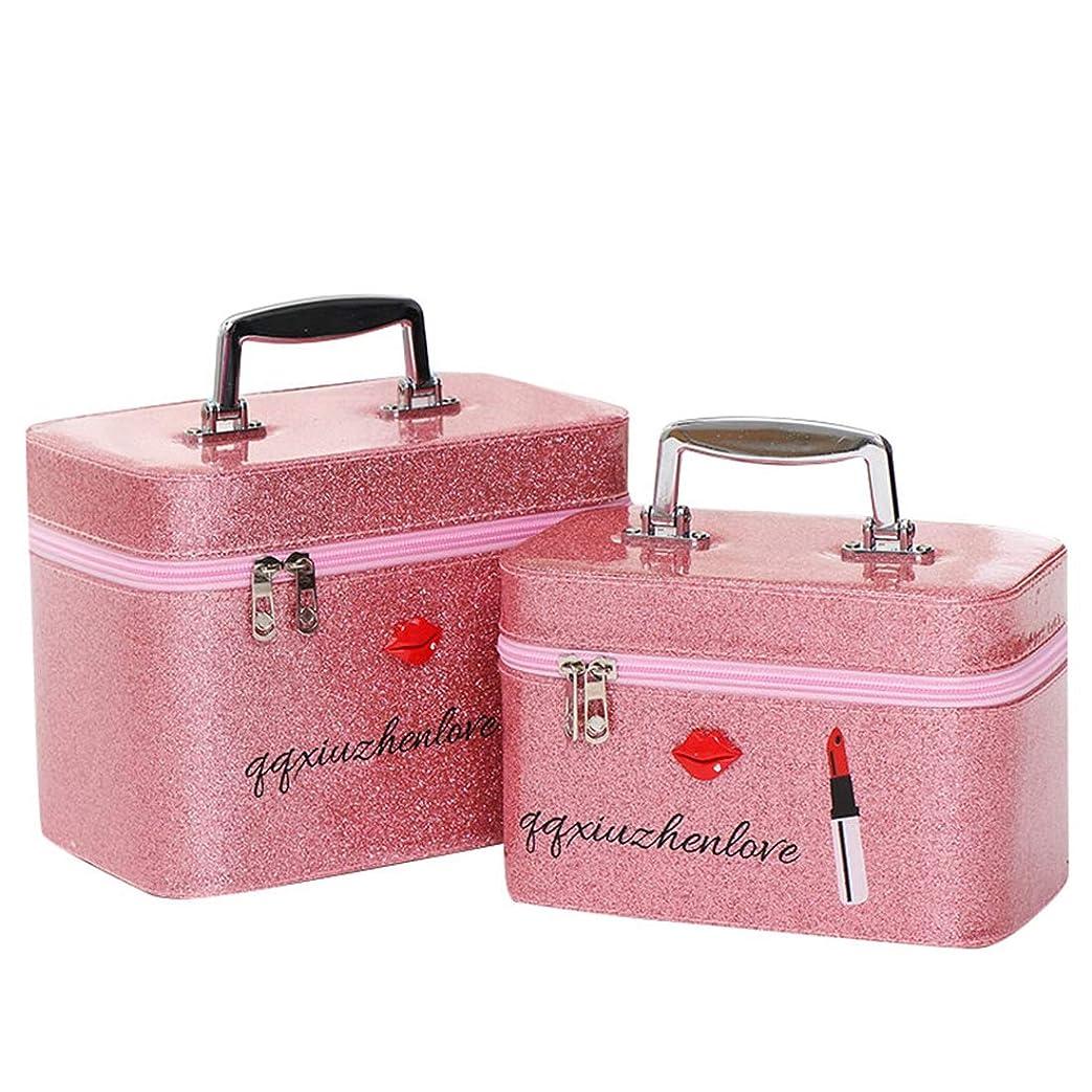 小包アルミニウムホースメイクボックス コスメボックス おしゃれ キラキラ 收納力抜群 持ち運び かわいい 化粧箱 化粧品入れ 鏡付き 小物入れ メイクポーチ コンパクト 女性 彼女へ お部屋/出張/旅行 ピンク
