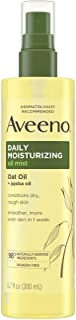 Aveeno Daily Moisturizing Dry Body Oil Mist with Oat and Jojoba Oil for Dry, Rough Sensitive Skin, Nourishing & Hypoallerg...