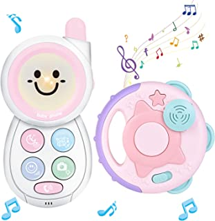 Best music set baby Reviews