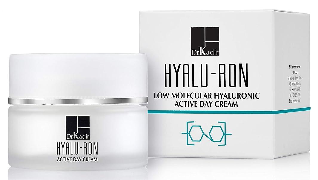 バウンス協力する非効率的なDr. Kadir Hyalu-Ron Low Molecular Hyaluronic Active Day Cream 50ml