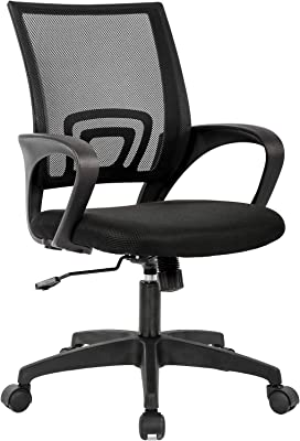 Amazon Com Office Chair Ergonomic Desk Chair Mesh Computer Chair Lumbar Support Modern Executive Adjustable Stool Rolling Swivel Chair For Back Pain Black Furniture Decor