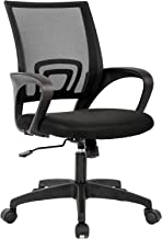 Home Office Chair Ergonomic Desk Chair Mesh Computer Chair with Lumbar Support Armrest..