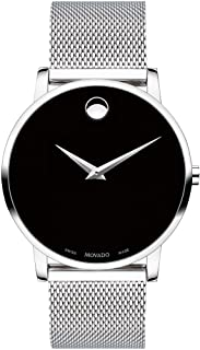 Movado Mens Museum Stainless Steel Watch with Concave Dot Museum Dial, Black/Silver (