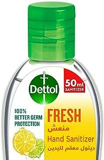 Dettol Spring Fresh Anti-Bacterial Instant Hand Sanitizer 50 ml
