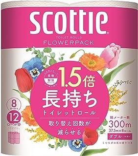 スコッティ フラワーパック 1.5倍長持ち(8ロールで12ロール分)トイレット 37.5mダブル