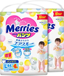 Merries Pants Volume Up L50x2, 100 count (Pack of 2)