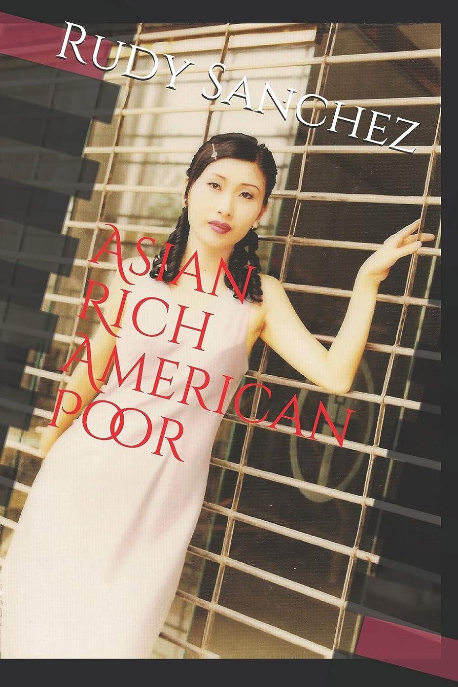 雨のバンケット一致Asian Rich American Poor