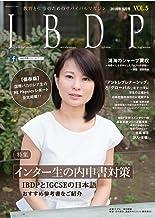 IBDP5