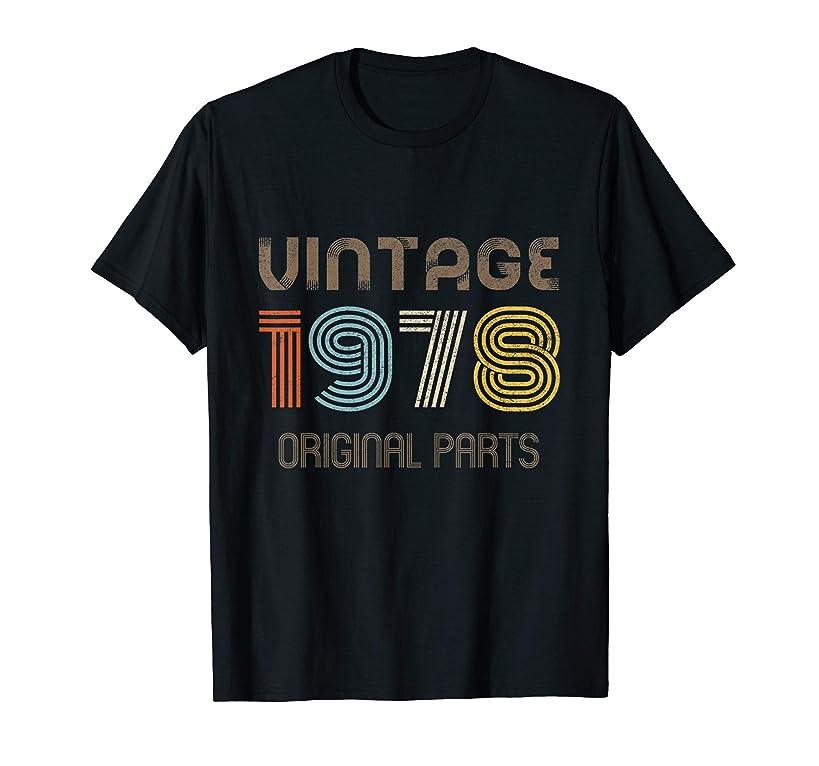 vintage 1978 original parts birthday t-shirt
