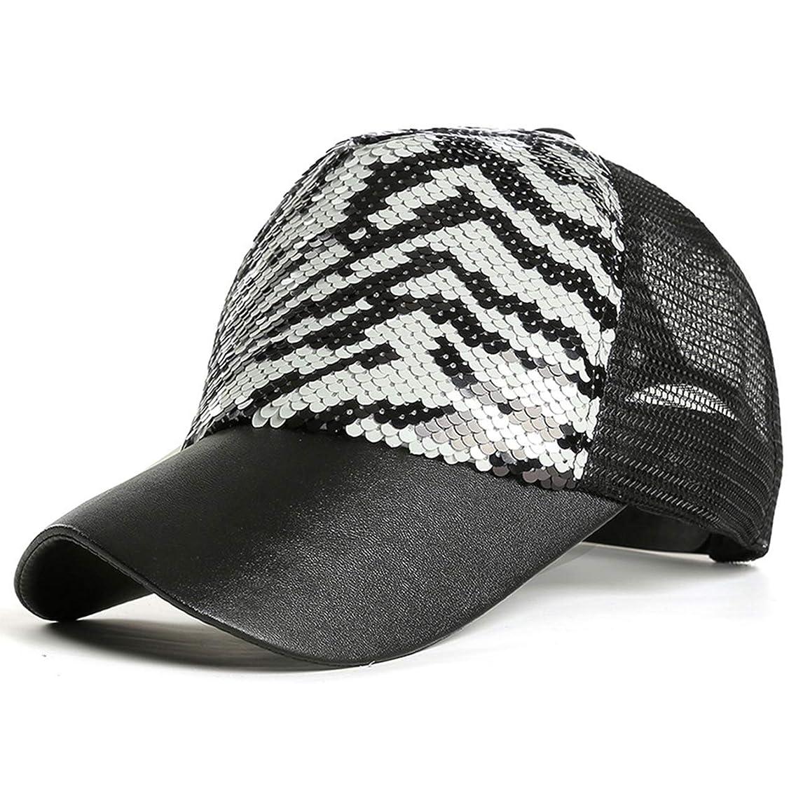 Ayliss Unisex Sequin Mesh Trucker Hat Baseball Cap Hip-hop Snapback Hat for Women/Men