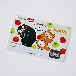 くまモン×Pontaオリジナルカード