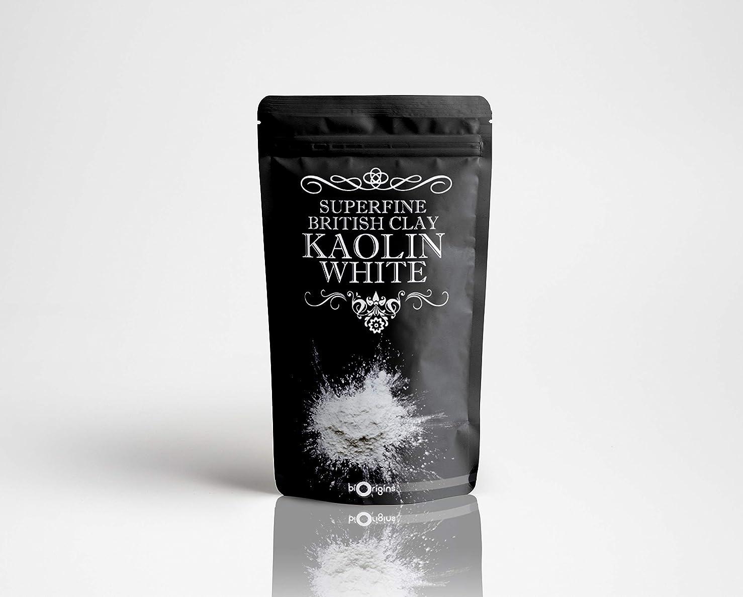 わかる床を掃除する盟主Kaolin White Superfine British Clay - 100g