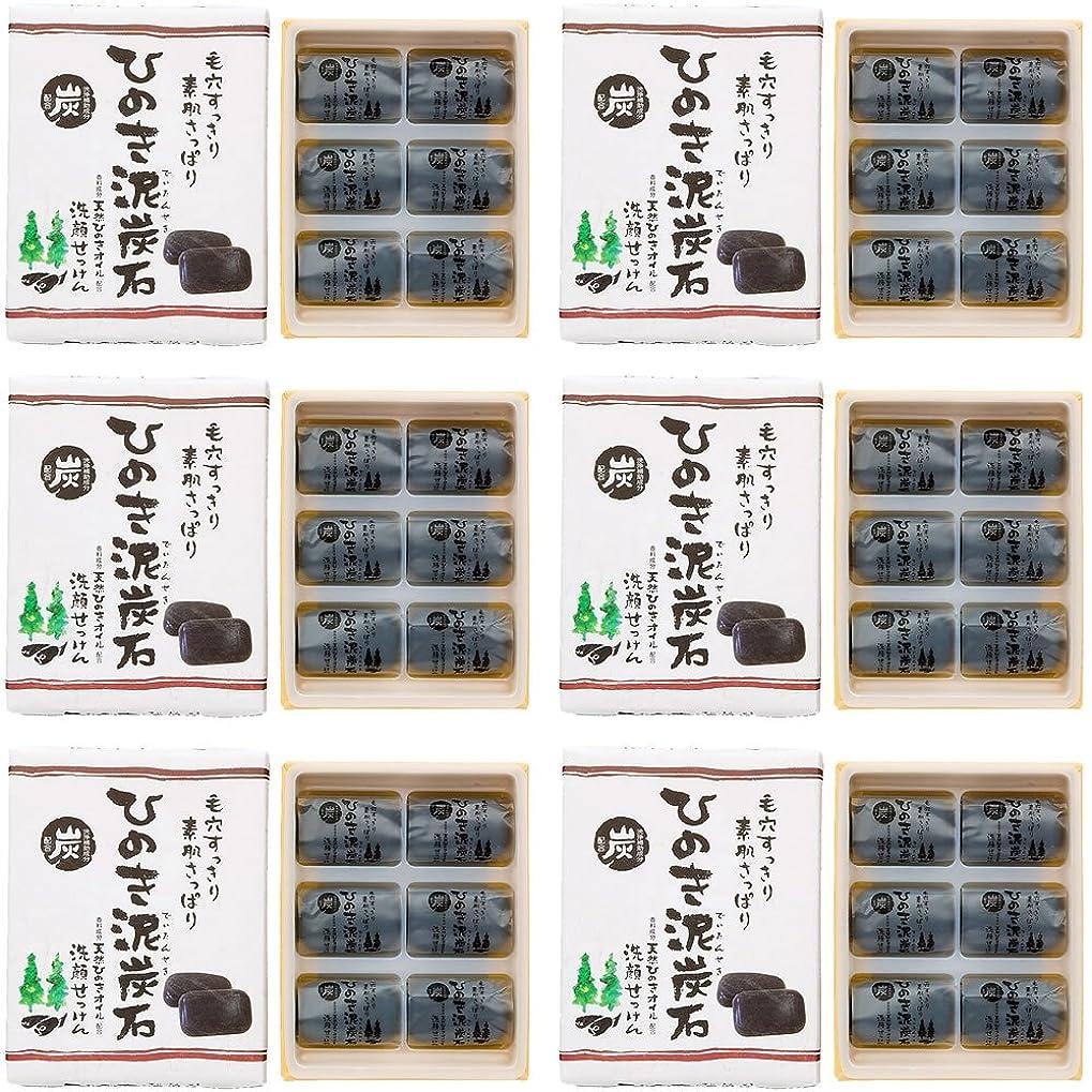 餌いつも流産ひのき泥炭石 洗顔せっけん すっきりタイプ (30g×6個×6セット) 石けん [天然ひのきオイル配合]