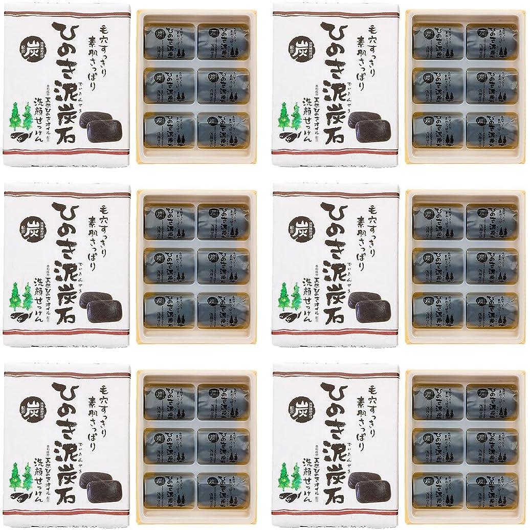 羽公式懇願するひのき泥炭石 洗顔せっけん すっきりタイプ (30g×6個×6セット) 石けん [天然ひのきオイル配合]