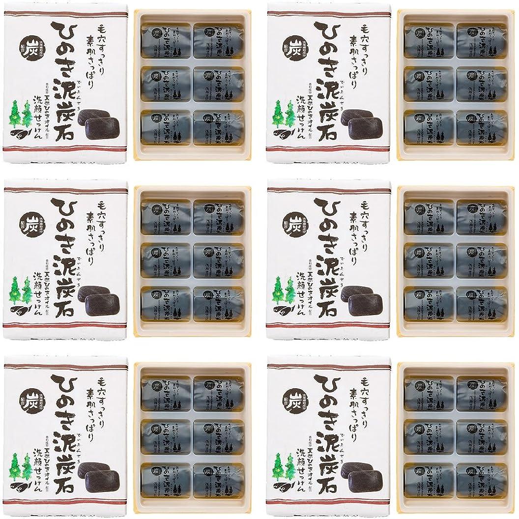 電報泥だらけ剣ひのき泥炭石 洗顔せっけん すっきりタイプ (30g×6個×6セット) 石けん [天然ひのきオイル配合]