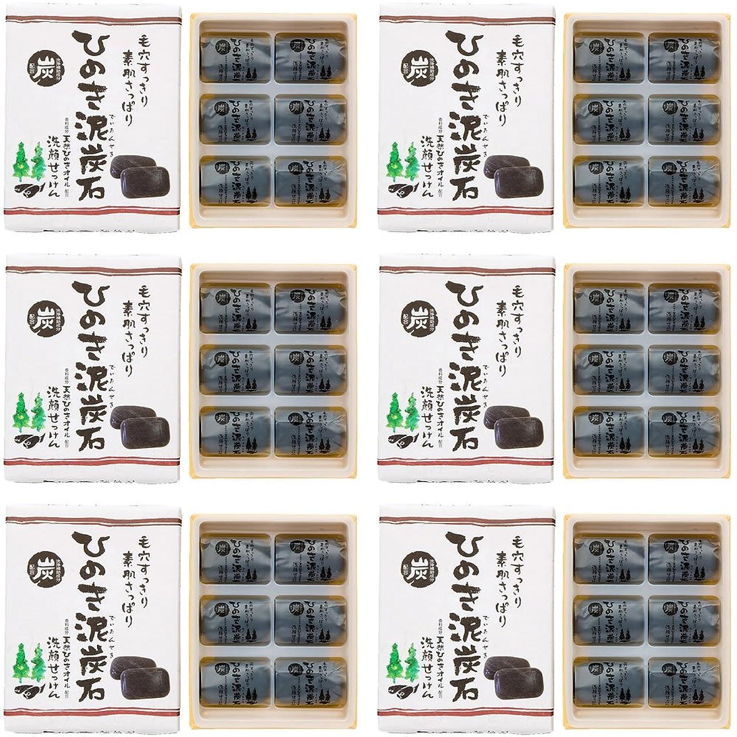 リベラル奨学金死んでいるひのき泥炭石 洗顔せっけん すっきりタイプ (30g×6個×6セット) 石けん [天然ひのきオイル配合]