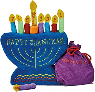 Rite -Lite Judaica My Soft Chanukah Set, Plush with Menorah and Candles