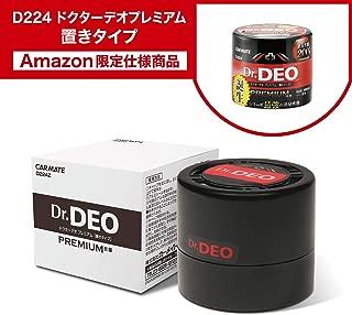 【Amazon.co.jp 限定】カーメイト 車用 除菌 消臭剤 ドクターデオ Dr.DEO プレミアム 置き型 無香 安定化二酸化塩素 100g D224 のAmazon限定仕様 D224Z