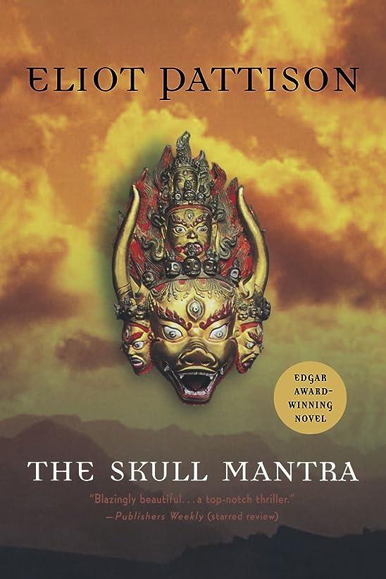 ネコ後方にいじめっ子The Skull Mantra (Inspector Shan Tao Yun Novels)