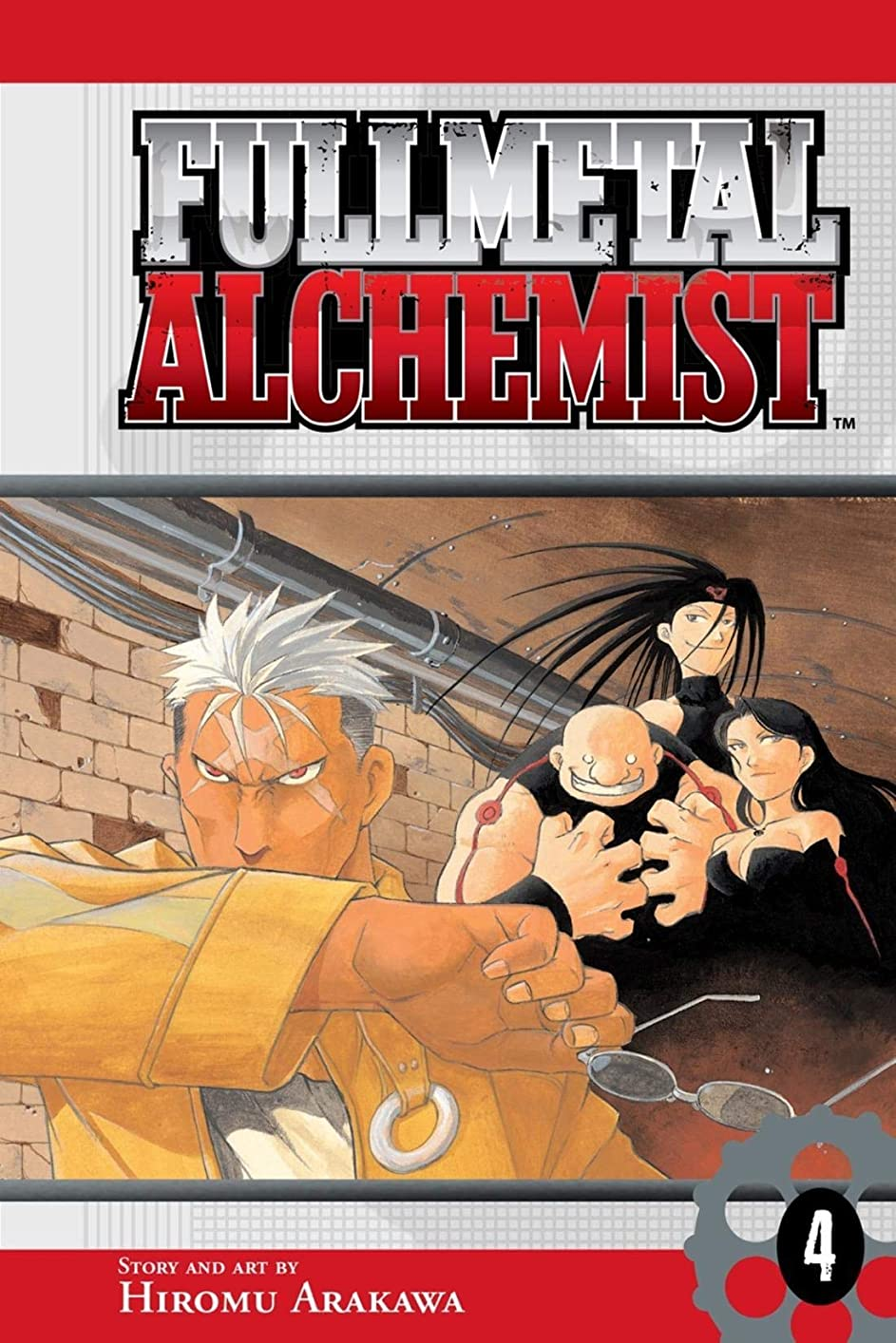 ポルトガル語動かす結紮Fullmetal Alchemist Vol. 4 (English Edition)