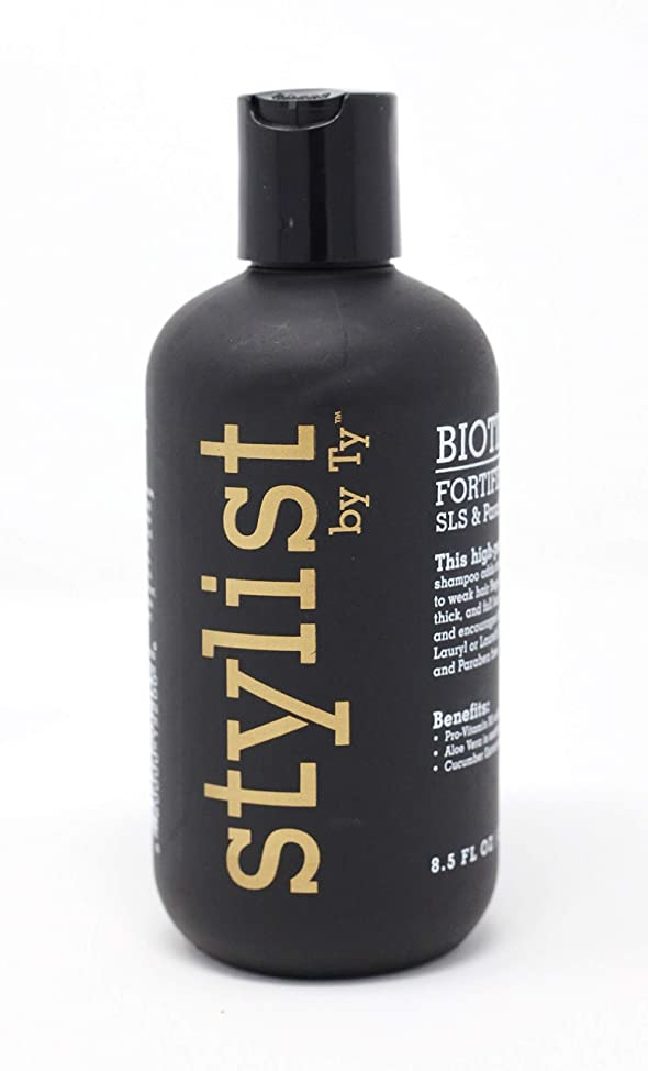 Biotin Vitamin Hair Growth Conditioner- High Potency Biotin Conditioner For Fastest Hair Growth, Anti Hair Loss Conditioner, Vitamins E, A, And C