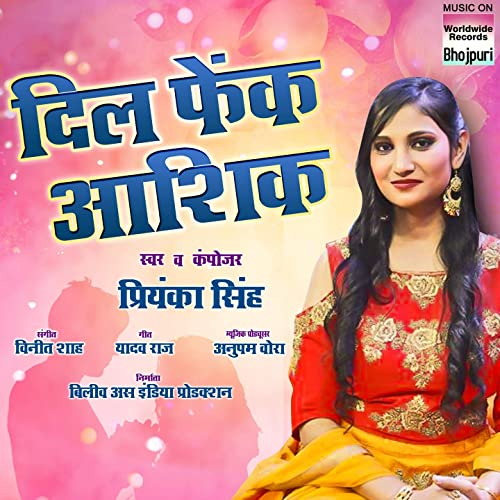 Dil Fek Aashiq by Priyanka Singh on Amazon Music - Amazon com