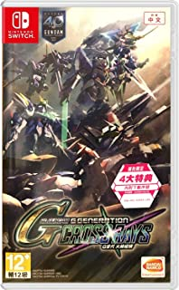 SD GUNDAM G GENERATION CROSS RAYS (English, Japanese, Traditional Chinese, Simplified Chinese, Korean Subs) for Nintendo S...