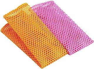 OUNONA 食器洗いメッシュ ネット ラピッドドライ 柔らかい ポリエステルメッシュ 布地 キッチンクリーニングクロス  2ピース イエロー+ピンク