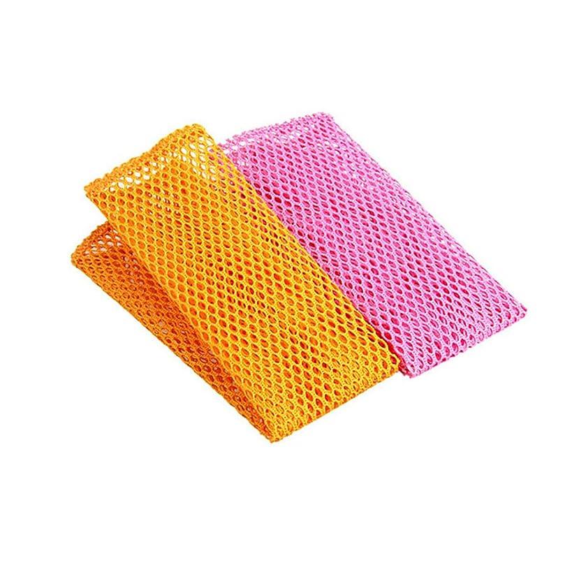 波紋心臓異なるBESTONZON 8ピース革新的な皿洗いネット布急速乾燥スクーラーinodoreメッシュ洗濯布キッチンクリーニング布 - 黄色+ピンク