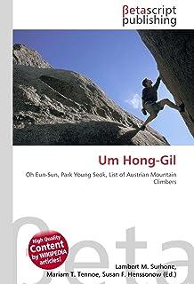 10 Mejor Um Hong Gil de 2020 – Mejor valorados y revisados