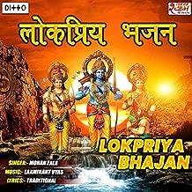 shyam bhajan mp3