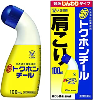 New Tokuhon Chill ・ External Pain Relieving Lotion | Low Back Pain, Bruises, Sprains, Stiff Neck, Joint Pain, Muscle Pain, Muscle Fatigue, Frostbite, Fractures Pain 100 ml