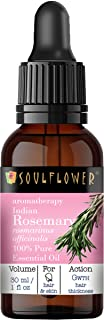 Soulflower Rosemary Essential Oil for Hair Growth, Face & Skin Care, Home Diffuser, Aromatherapy - 100% Pure, Organic, Nat...