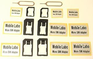 Mobile Labo 【Amazon即日出荷】黒【iPhone6 6PLUS 5s 5c 5G 〓純正】ドコモ〓foma対応 落下防止機能付nano SIM micro sim変換アダプターとSIMピンの4点セット For iPhone6 6...