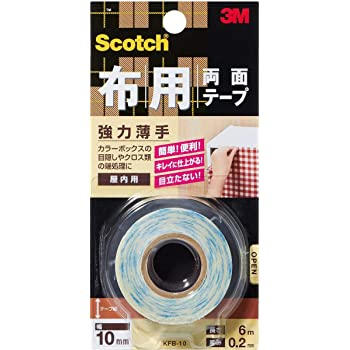 3M スコッチ 両面テープ 布用 強力 薄手 10mm幅x6m KFB-10