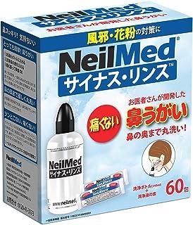 ニールメッド サイナスリンスキット 鼻洗浄、鼻うがい製品 ボトル+60包