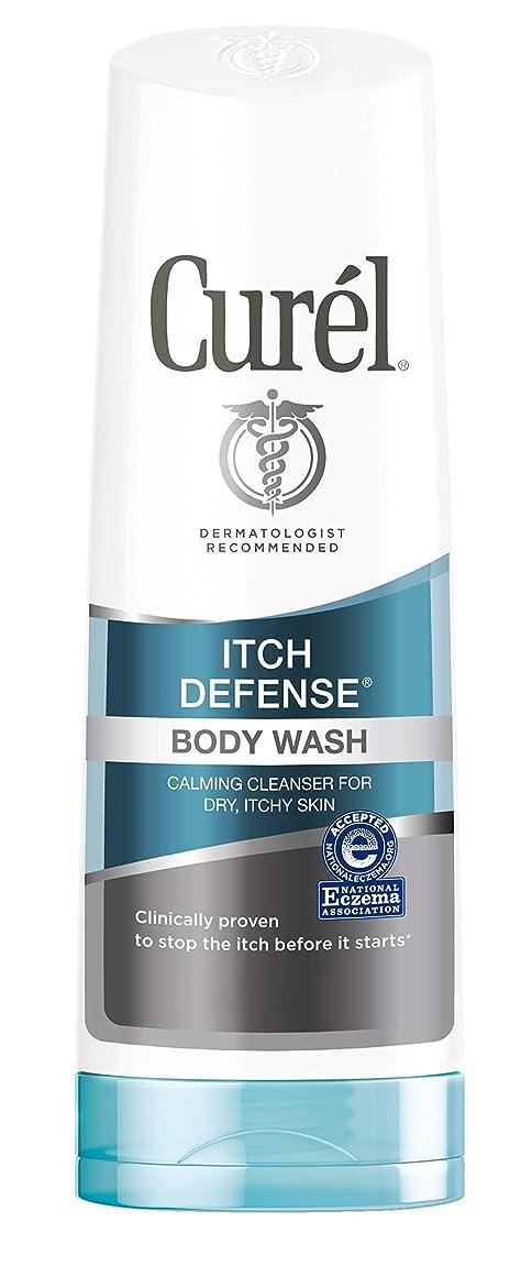 示すフロントオーロックCurel Itch Defense Body Wash 10oz (295ml) キュレル イッチディフェンスボディーウォッシュ
