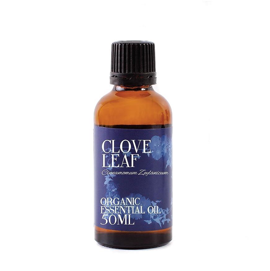 悪化させるあからさま自動車Mystic Moments   Clove Leaf Organic Essential Oil - 50ml - 100% Pure