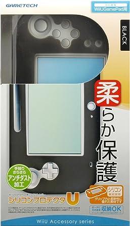 WiiU用ゲームパッド保護カバー『シリコンプロテクタU ブラック』