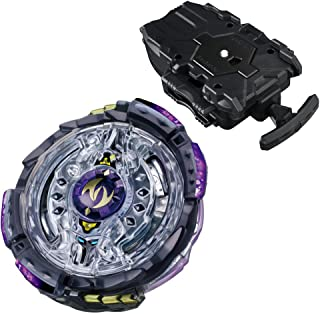 YOUNG TOYS Youngtoys BeybIade Burst B-102 Booster Twin Nemesis. 3 H. Ul Beyblades Stater Set with B-78 Bey String Launcher Black