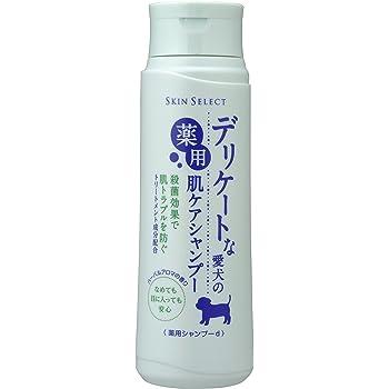 【動物用医薬部外品】 アース・ペット デリケートな愛犬の薬用肌ケアシャンプー ハーバルアロマの香り 350ml