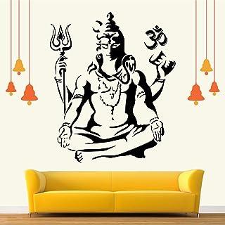 StickMe 'Meditating Shiva Wall Sticker ' -SM391 (Multi Colour, Vinyl - 120cm X 70 cm )