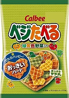 カルビー ベジたべる あっさりサラダ味 18g × 24袋