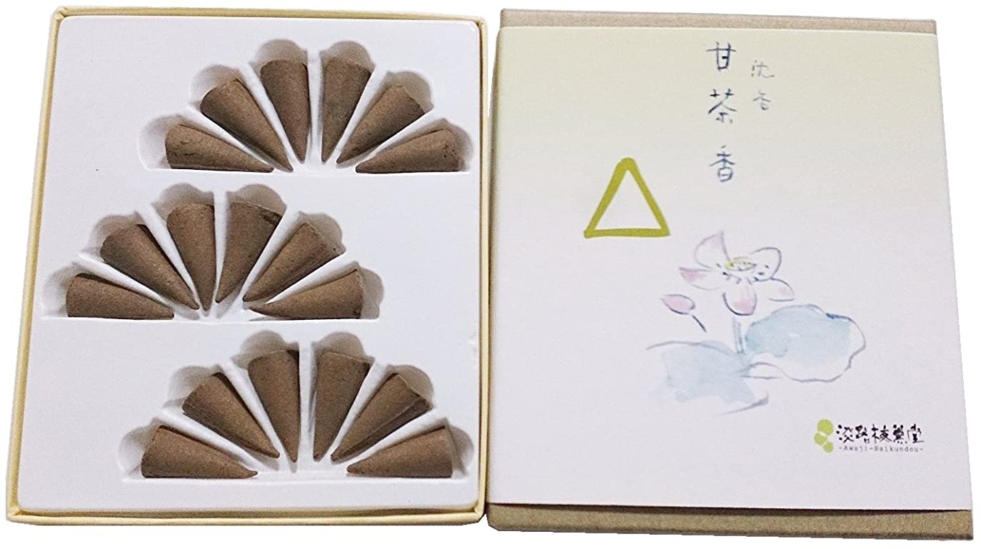 せがむクレーター給料淡路梅薫堂のお香 沈香甘茶香 コーン型 18個入 #6 agerwood incense cones 日本製