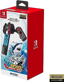 【任天堂ライセンス商品】釣りスピリッツ専用Joy-Conアタッチメント for Nintendo Switch【Nintendo Switch対応】