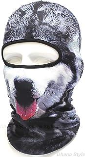 動物柄 フェイスマスク 3D アニマル マスク フルフェイスマスク バラクラバ 目出し帽/サバイバルゲーム・自転車・バイク・アウトドア・コスプレ (犬)