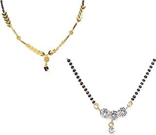 Frolics India Combo of 2 Designer Short Black Beads Chain Mangalsutra For Women