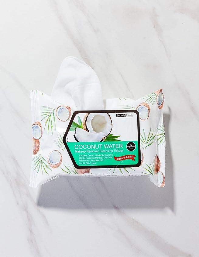 アトムスクラップブック省BEAUTY TREATS Coconut Water Makeup Remover Cleaning Tissues (並行輸入品)