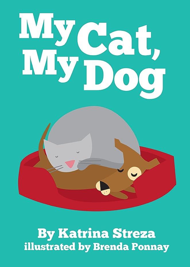 化石遅い雄弁家My Cat, My Dog (Cat and Dog Readers) (English Edition)